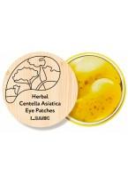 Патчи Herbal Centella Asiatica Hydrogel Eye Patches Гидрогелевые с Экстрактом Центеллы, 60 шт