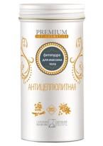 Фитопудра Jet Cosmetics для Массажа Тела Антицеллюлитная, 150г