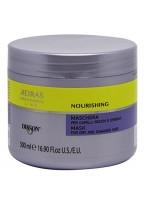 Маска Mask for Dry and Damaged Hair для Поврежденных Волос, 500 мл