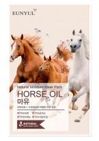 Маска Тканевая с Лошадиным Маслом Natural Moisture Mask Pack Horse Oil, 22 мл
