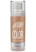 Сыворотка Perfect Color Осветляющая с Эффектом Цветокоррекции, 30 мл