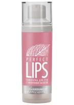 Сыворотка для Губ с Гиалуроновой Кислотой Perfect Lips, 30 мл