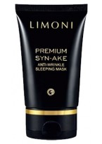 Маска Premium Syn-Ake Anti-Wrinkle Sleeping Mask Антивозрастная Ночная со Змеиным Ядом, 50 мл