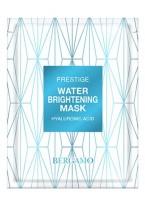 Маска Тканевая для Увлажнения и Сияния Кожи Prestige Water Brightening Mask, 28 мл