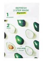 Программа Refresh 2 Step Mask #green Освежающая Двухшаговая для Ухода за Лицом с Зелеными Экстрактами, 3г+25 мл