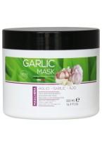 Маска Regenerating Masc Garlic Восстанавливающая, 500 мл