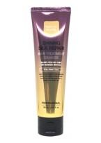Маска Shining Silk Repair Hair Treatment Ceramide Укрепляющая для Сияния и Блеска Волос с Керамидами, 150 мл