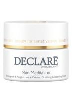 Успокаивающий Восстанавливающий Крем Усиленного Действия Skin Meditation Soothing & Balancing Cream, 50 мл