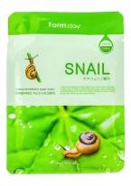 Маска Visible Difference Mask Sheet Snail Тканевая для Лица с Муцином Улитки, 23 мл
