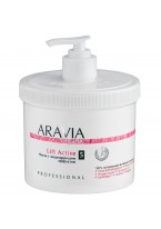 ARAVIA Organic Маска с Моделирующим Эффектом «Lift Active», 550 мл