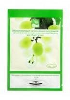 Двухфазная Увлажняющая Питательная Маска для Глаз с Комплексом Пяти Масел + Гель с Коллагеном, Эластином, 10 шт