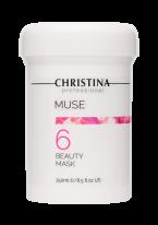 Muse Маска Красоты с Экстрактом Розы, 250 мл