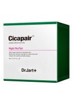Крем-Маска Восстанавливающая Ночная Cicapair Nihgt Re-Pair, 30*3 мл