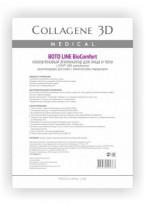Аппликатор для лица и тела BioComfort с Syn®-ake комплексом, лист А4 Boto