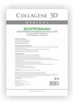 Аппликатор для лица и тела BioComfort с коэнзимом Q10 и витамином Е А4 Q10 Active