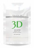 Альгинатная маска для лица и тела с маслом арганы и коэнзимом Q10 Q10 Active, 30 г