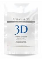 Альгинатная маска для лица и тела с экстрактом алое вера Hydro Comfort, 30 г