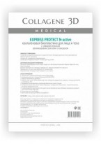 Биопластины для лица и тела N-актив с софорой японской А4 Express Protect