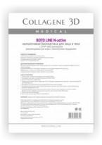 Биопластины для лица и тела N-актив с Syn®-ake комплексом, лист А4 Boto