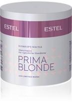 Маска-Комфорт Otium Prima Blonde для Светлых Волос, 300 мл