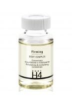 Концентрат Лифтинг-Комплекс H4 Firming Body Complex, 18 мл
