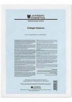 Коллагеновая Маска с Гиалуроновой Кислотой Collagen Hyaluron (1 Голубой Лист)