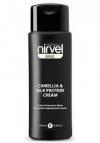 Маска-Блеск для Окрашенных Волос CAMELLIA& SILC PROTEIN, 250 мл