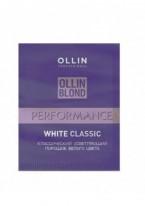 BLOND PERFORMANCE White Classic Классический осветляющий порошок белого цвета, 30 г