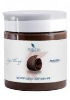Шоколадное Обертывание Age Therapy, 500 мл