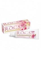 Зубная Паста R.O.C.S. Kids Sweet Princess с Ароматом Розы, 45 гр