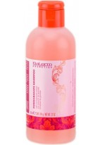 Шампунь Pomegranate Shampoo Гранатовый, 200 мл
