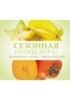 """Маска Альгинатная """"Хурма-Карамбола"""" Peel-Off Mask Persimmon and Starfruit, 600г"""