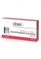 Гиалуроновая кислота + Экстракт плаценты, 30 мл