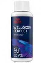 Эмульсия Welloxon 9%, 60 мл