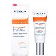 Крем Skin Vitality Vitalizing Healthy Glow Cream Стимулирующий Дневной для Сияния Кожи, 45 мл
