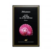 Сыворотка Ampoule Prime Pink Snail Ампульная с Улиткой, 2 мл*30 шт