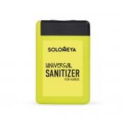 Средство Universal Sanitizer Универсальное Антибактериальное для Рук Лимон, 20 мл