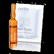 Пилинг R-Peel 4% Ретиноловый, 5*2 мл + 5 саше*3 мл