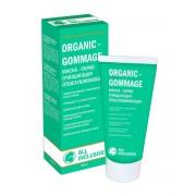 Маска - Скраб Organic Gommage Очищающая Отшелушивающая, 50 мл