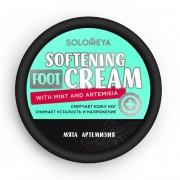 Крем Softening foot Cream with Mint and Artemisia Смягчающий для Ног с Мятой и Артемизией, 100г