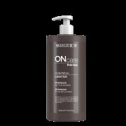 Lenitive Shampoo Шампунь для Чувствительной Кожи Головы, 1000 мл