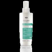 Крем Top Care Repair Hydra Care Nourishing Cream Питательный для Волос Мгновенного Действия, 125 мл