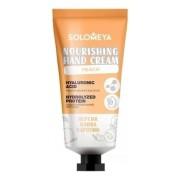 Крем Nourishing Hand Cream With Natural Antioxidants Питательный для Рук с Природными Антиоксидантами 50 мл