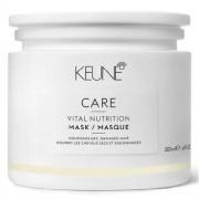Маска Care Vital Nutrition Mask Основное Питание, 200 мл