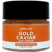 Крем для Области вокруг Глаз с Экстрактом Икры Gold Caviar Eye Cream, 70 мл