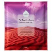 Кремово-Гидрогелевая Маска Восстановление с Комплексом AMF™The True Rich Cream, 25г