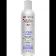 Шампунь Color Illuminate Platinum Blonde Shampoo, 355 мл