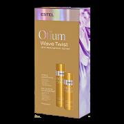 Набор Otium Wave Twist для Вьющихся Волос, 250+200 мл