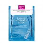 Маска  Premium Hyalpack для Лица Суперувлажнение, 1шт