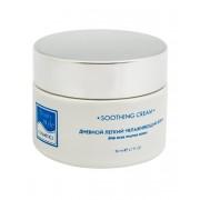 Крем Day Light Moisturizing Cream Дневной Легкий Увлажняющий для Всех Типов Кожи Аква 24, 50 мл